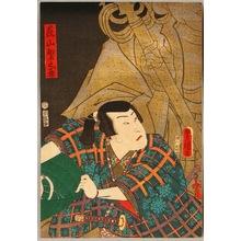 歌川国貞: Fighting in front of Buddha - Kabuki - Artelino
