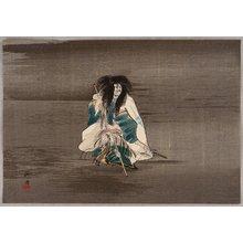 月岡耕漁: Ghost - Noh Ga Taikan - Artelino