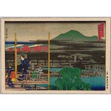 Hasegawa Sadanobu: Shijo Bridge - Famous Places of Kyoto - Artelino