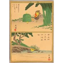 Maruyama Okyo: Chicken and Yellow Bird - Artelino
