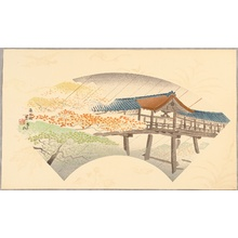 Tokuriki Tomikichiro: Maple Leaves at Tsu-u-ten Bridge - Artelino