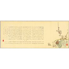 Unknown: Plum Blossoms and Turtle - Artelino