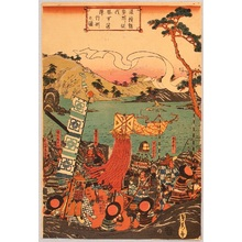 Utagawa Sadahide: Victory Parade of Great General Yoritomo - Artelino