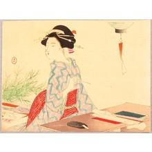 Mizuno Toshikata: Writing Wishes - Artelino