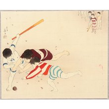 Tomioka Eisen: Playing Ball - Artelino