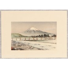 Tsukioka Kogyo: Mt. Fuji and a Wooden Bridge - Artelino