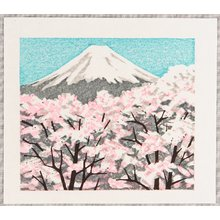 無款: Mt. Fuji and Cherry Trees - Artelino
