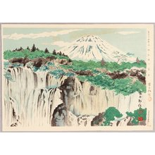 Tokuriki Tomikichiro: Mt. Fuji from Shiraito Waterfall - 36 Views of Mt. Fuji - Artelino