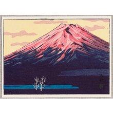 無款: Mt. Fuji at Sunset - Artelino
