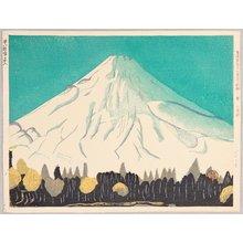 Koizumi Kishio: Early Snow on Mt. Fuji - Artelino