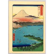 Utagawa Hiroshige: Province Suruga - Artelino