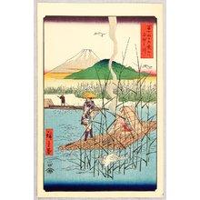 Utagawa Hiroshige: Sagami River - 36 Views of Mt. Fuji - Artelino