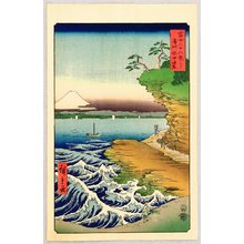 Utagawa Hiroshige: Hoda Coast - 36 Views of Mt. Fuji - Artelino
