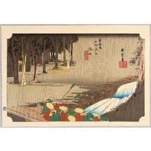 Utagawa Hiroshige: Tsuchiyama - Artelino