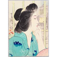 Kaburagi Kiyokata: Evening at Hot Spring - Artelino