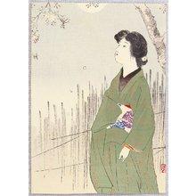 Takeuchi Keishu: Misty Moon - Artelino
