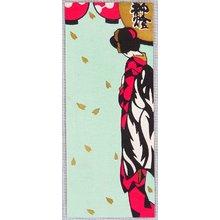 Unknown: Modern Maiko Decorative Envelope - Artelino
