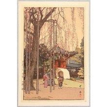 Yoshida Hiroshi: The Cherry Tree in Kawagoe - Artelino