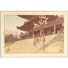 Yoshida Hiroshi: Chion-in Temple Gate - Artelino