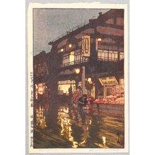 Yoshida Hiroshi: Kagurazaka Street after a Night Rain. - Artelino