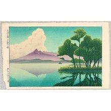 Okuyama Gihachiro: Ohnuma Park - Artelino
