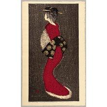 Kawano Kaoru: Dancing Eshima - Artelino