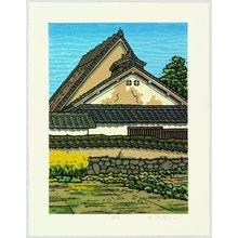 Nishijima Katsuyuki: February - Yellow Flowers - Artelino