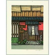 Nishijima Katsuyuki: Tea House in July - Artelino