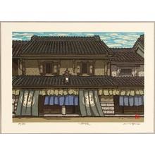 Nishijima Katsuyuki: Shop in Kawagoe - Artelino