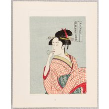 Utagawa Hiroshige: Prints which became Postal Stamps - Artelino