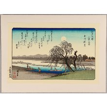 Utagawa Hiroshige: Moonlight at Tama River - Artelino