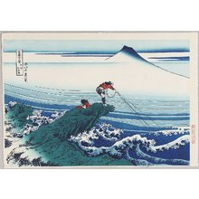 Katsushika Hokusai: Koshu - Thirty-six Views of Mt.Fuji - Artelino