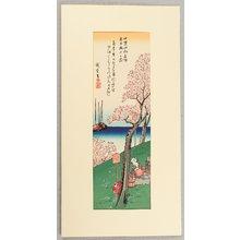 歌川広重: Cherry Blossoms at Gotenyama - Spring - Artelino