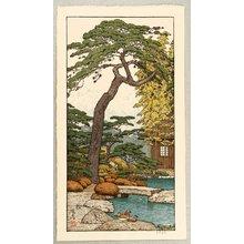 吉田遠志: Pine Tree - Artelino