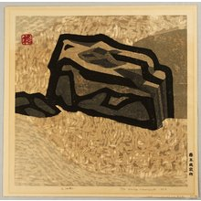 Okiie: Stone - Stone Garden - Artelino