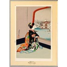 代長谷川貞信〈3〉: Maiko and Golden Pavilion - Artelino