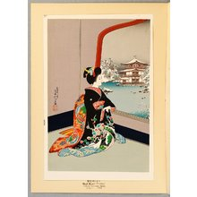Hasegawa Sadanobu III: Maiko and Golden Pavilion - Artelino