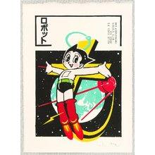 Tom Kristensen: Kaiju Manga - No. 5 - Artelino