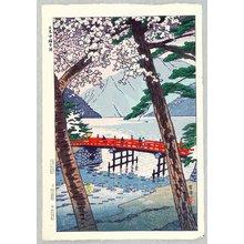 笠松紫浪: Lake Chuzenji - Artelino