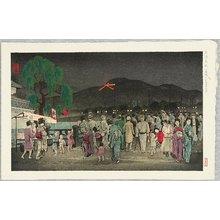 Nomura Yoshimitsu: Mt. Daimonji - Kyoraku Meisho - Artelino