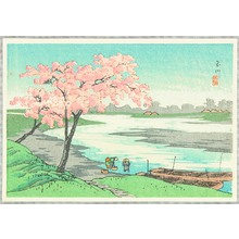 Takahashi Hiroaki: Cherry Blossom at Riverside - Artelino
