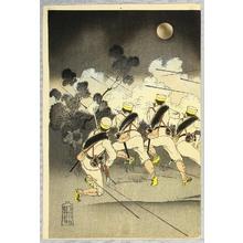 Mizuno Toshikata: Pyongyang - Sino-Japanese War - Artelino