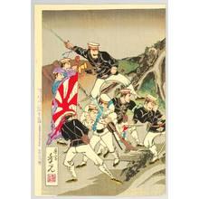 Kobayashi Toshimitsu: Scouts - Sino-Japanese War - Artelino
