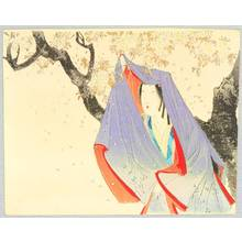 Takeuchi Keishu: Beauty under Cherry Tree - Artelino