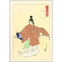 Ogata Gekko: Dancer - Gekko Zuihitsu - Artelino
