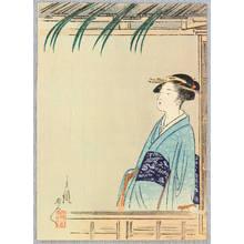 Ogata Gekko: Looking Outside - Artelino