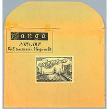 川上澄生: Portfolio Cover - Hanga Vol.5. - Artelino