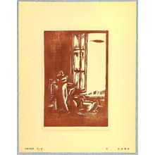 Fujimori Shizuo: Window - Hanga Vol.5 - Artelino