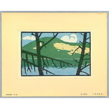 Koizumi Kishio: Lake in the Mountain - Hanga Vol.7 - Artelino
