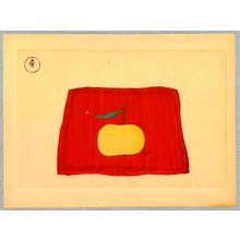 Fukazawa Sakuichi: Fruit - Hanga Vol. 14 - Artelino